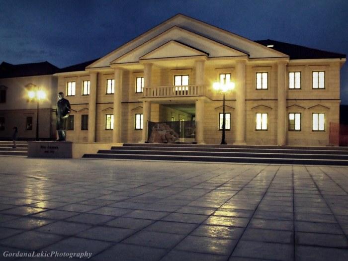 Od ledine na obali Drine do centra kulture i duhovnosti Republike