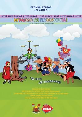 Plakat Pozorista (1)222