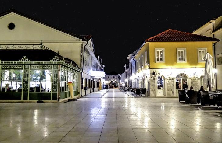 Улица Младе Босне