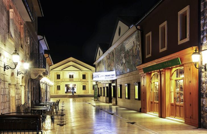 Улица Млада Босна