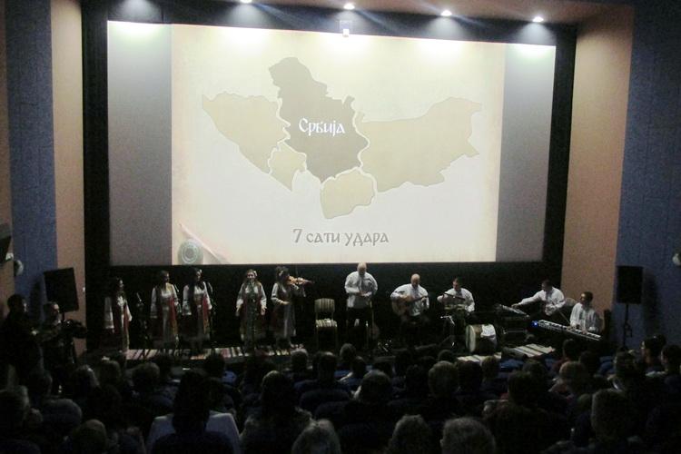 Etno-Trag-u-Andricgradu-2