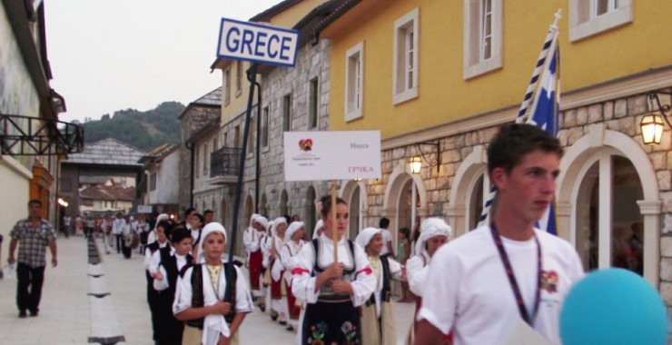 Licidersko srce u Andricgradu (5)