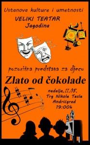 Veliki-teatar-Jagodina-plakat-bolji