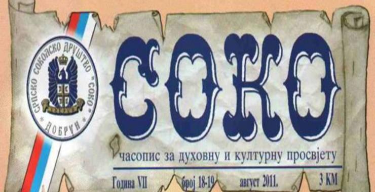 CASOPIS-SOKO