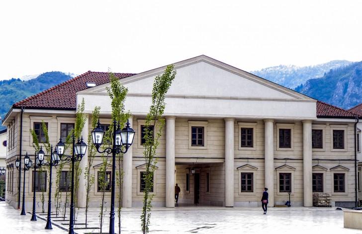 City Hall – Petar II Petrovic Njegos Square