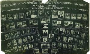 izlozba-arhiva