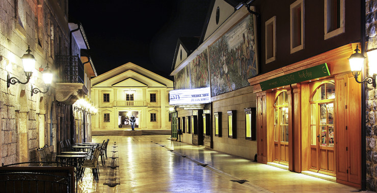 ulica-mlada-bosna-noc-vijest