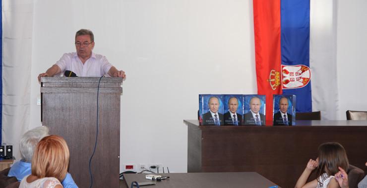 sajam-promocija-knjige-putin-snaga-rusije