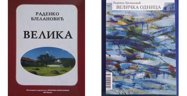 knjige-sajt